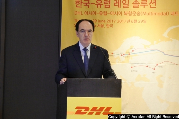 tracking dhl global forwarding